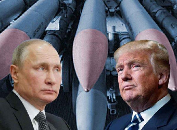 Россия заявила о прекращении действия ДРСМД