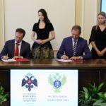 РВИО и Федеральное казначейство подписали соглашение о сотрудничестве