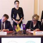 РВИО и Россотрудничество подписали соглашение о сотрудничестве