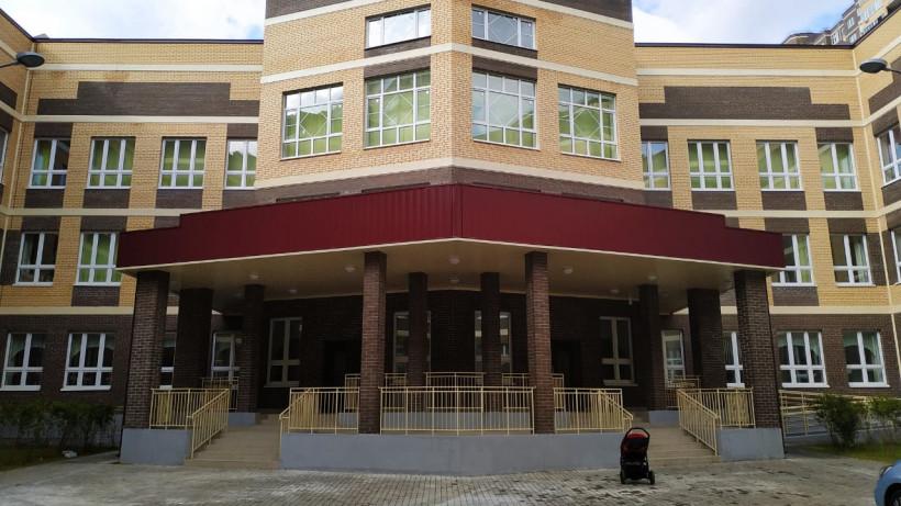 Школу на 550 мест достроили в городском округе Долгопрудный