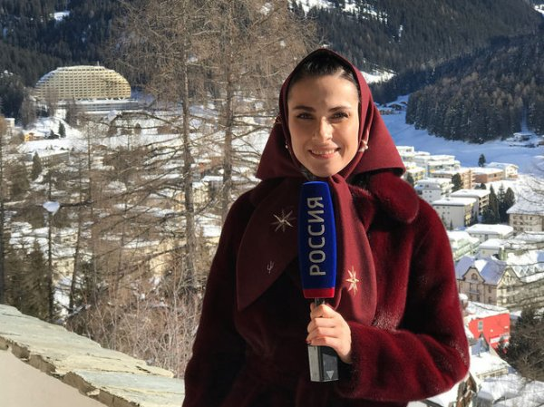 """СМИ нашли у ведущей """"России 24"""" участок на Рублевке за $45 млн"""