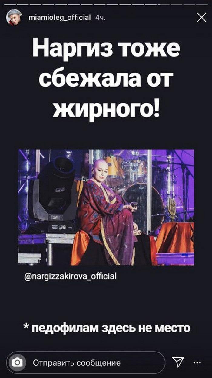 """""""Снять с шеи обнаглевших людей"""": Фадеев обрушился на отвергнутую Наргиз и нарвался на оскорбления"""