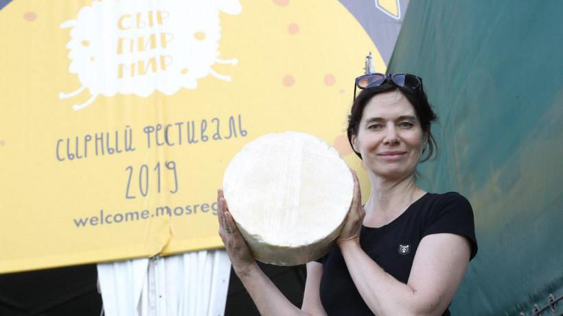 Сотни сортов и участники со всей России: Подмосковье готовится провести сырный фестиваль