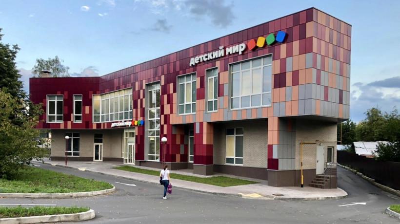 Торговый центр достроили в Одинцовском округе