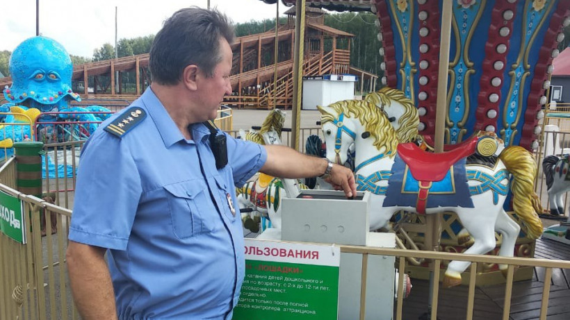 Третий этап операции «Безопасная карусель» стартовал в Подмосковье