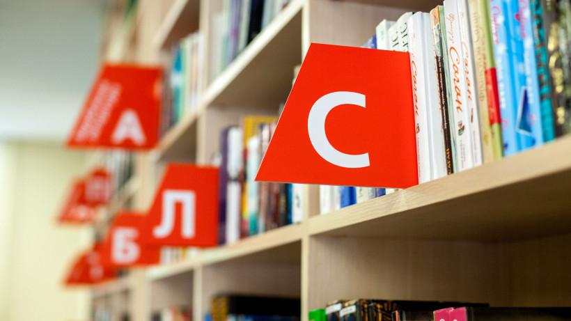 Три библиотеки Подмосковья модернизируют в современные образовательные центры в 2020 году