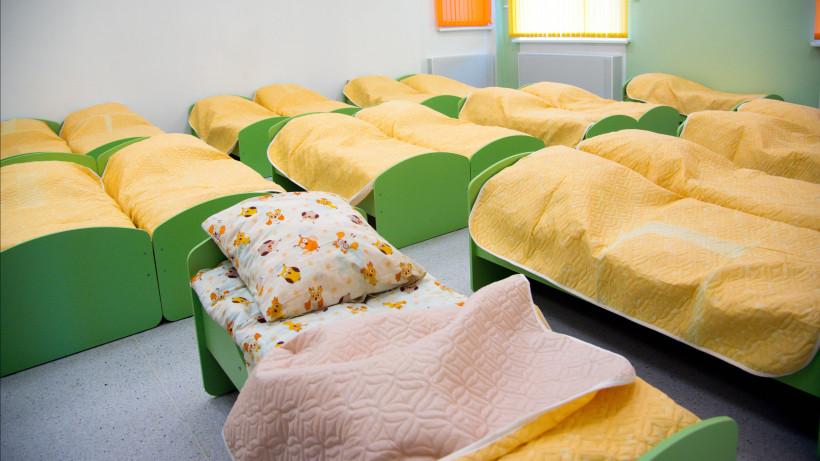 В Подмосковье откроют 10 детских садов, построенных за счет инвесторов
