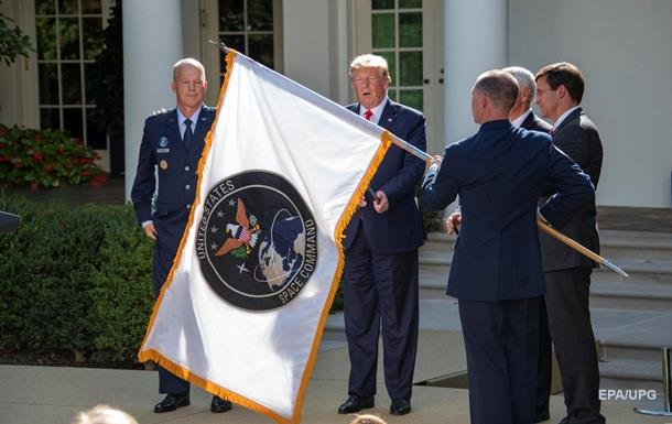 В США начало работу космическое командование