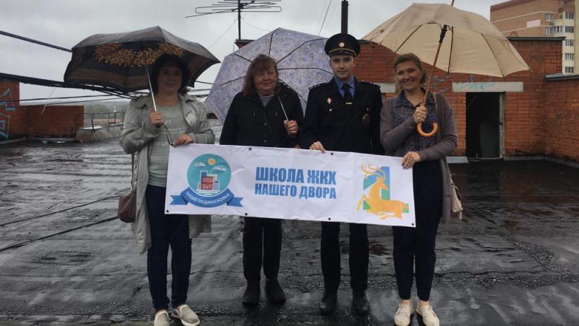 Все муниципальные образования области приняли участие в мероприятии «Школа ЖКХ нашего двора»