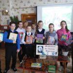 Встреча «Книжные миры Кира Булычева»