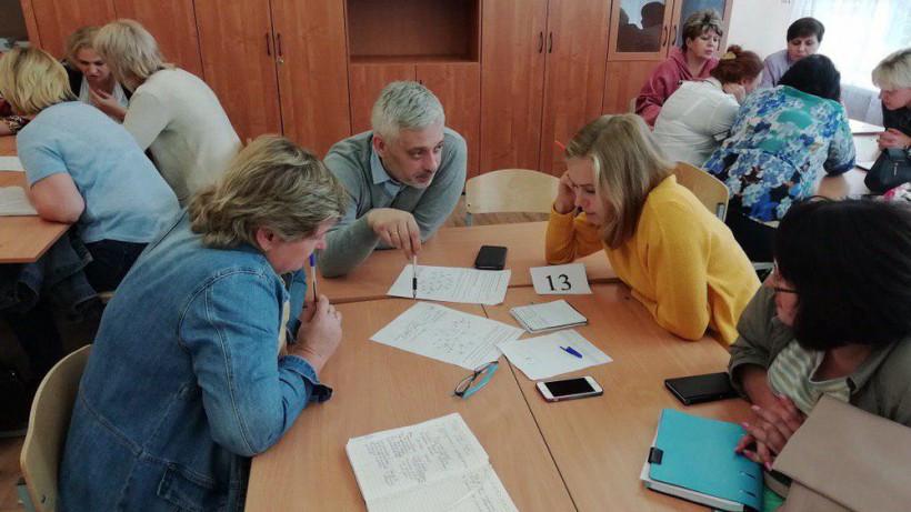 Второй этап обучения директоров школ стартовал в Подмосковье