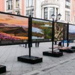 Выставка «День гражданского согласия, единения и примирения»
