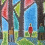 Выставка «Когда деревья были большими»