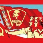 Выставка «Комсомольский билет – нашей юности цвет»