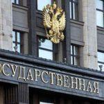 Законопроект, запрещающий размещать кондиционеры на фасадах объектов культурного наследия, внесен в Госдуму