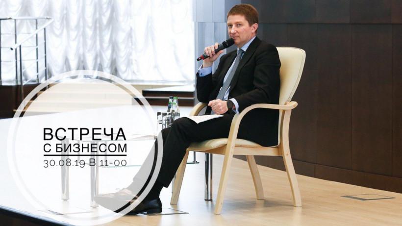 Зампред правительства Подмосковья Вадим Хромов проведет встречу с бизнесом 30 августа