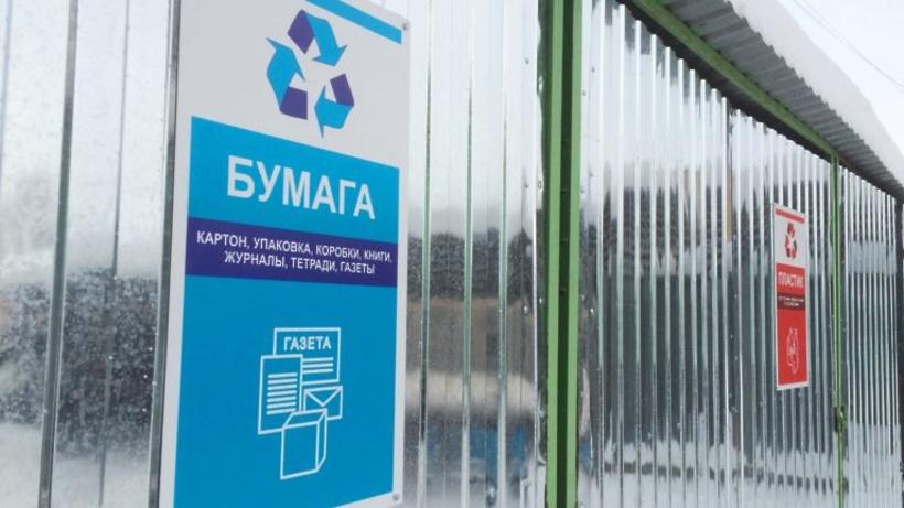 Жителям Люберец рассказали про первый экологический проект-победитель