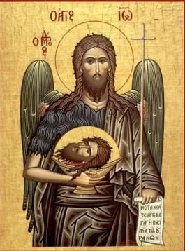 11 сентября 2019 года отмечается праздник Усекновение главы Иоанна Предтечи (Головосек)