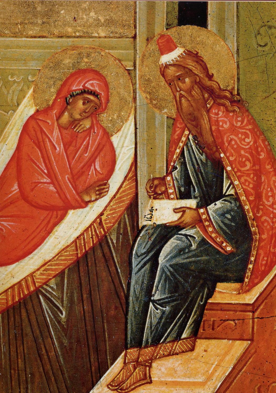 18 сентября 2019 года отмечается праздник Захарий и Елизавета