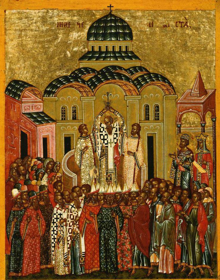 27 сентября 2019 года отмечается Воздвижение Креста Господня