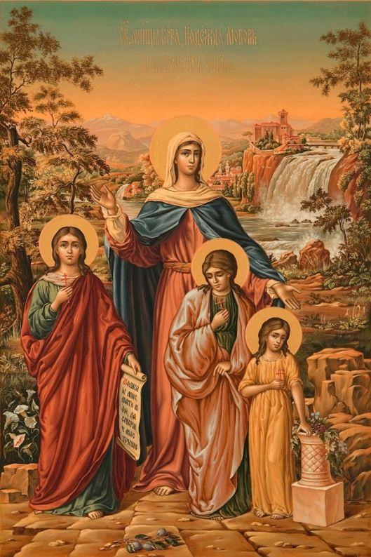30 сентября 2019 года отмечается праздник День Веры, Надежды и Любови
