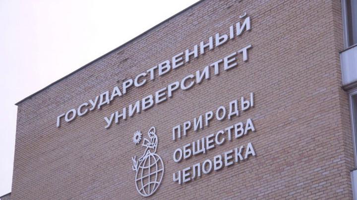 Андрей Воробьев поздравил педагогов и студентов университета «Дубна» с 25-летием вуза