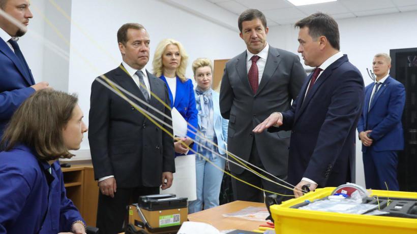 Андрей Воробьев представил Дмитрию Медведеву первый профильный IT-колледж в Подмосковье