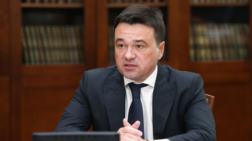 Андрей Воробьев вошел в топ-5 рейтинга губернаторов по упоминаемости в соцмедиа за август
