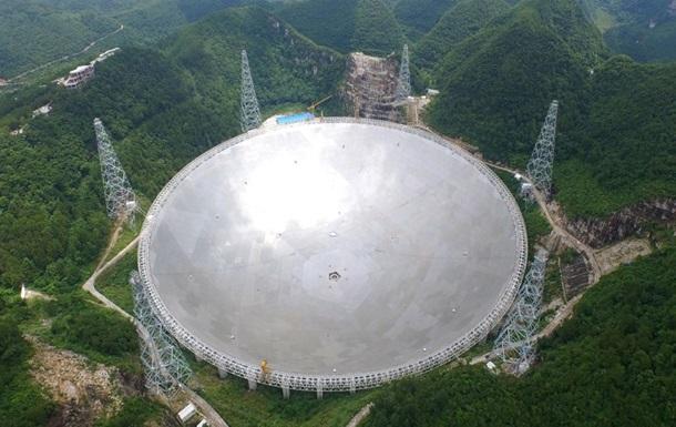 Астрономы зафиксировали космические сигналы неизвестного происхождения