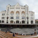 Атриум и пешеходную зону у Политехнического музея открыли в Москве