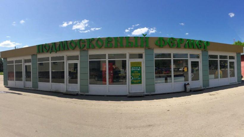 Более 110 магазинов «Подмосковный фермер» открылись в регионе за 4 года