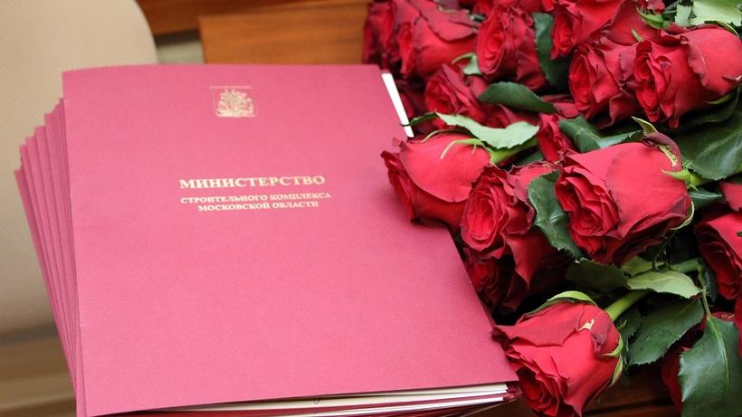 Более 20 подмосковных педагогов получат сертификаты на соципотеку 18 сентября