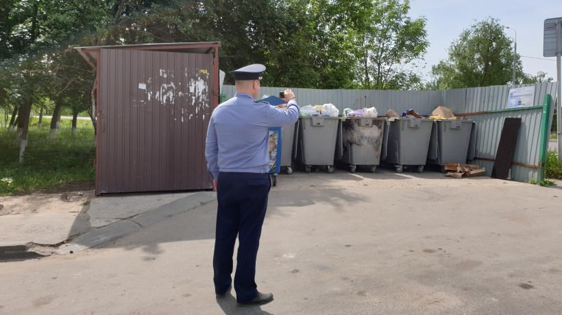 Более 200 нарушений чистоты устранили с помощью административных комиссий в Подмосковье за неделю