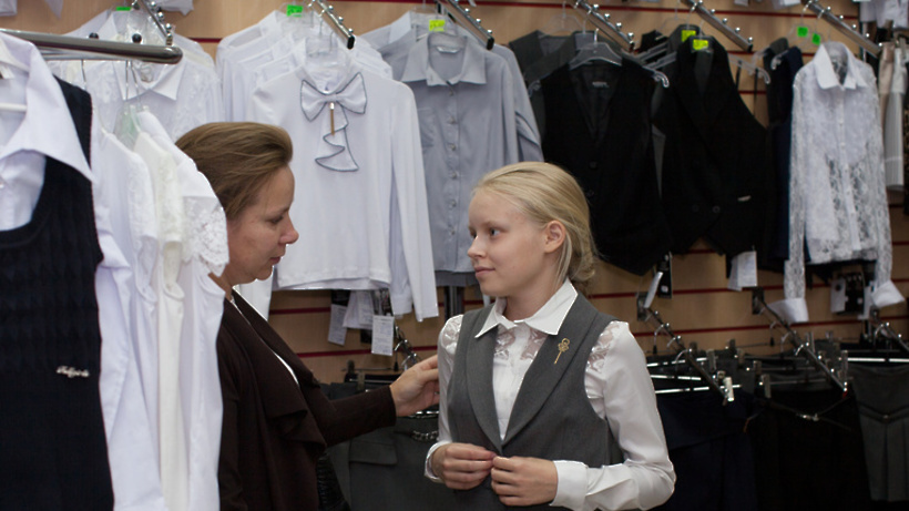 Более 21 тыс. детей из многодетных семей получили выплату за школьную форму в Подмосковье