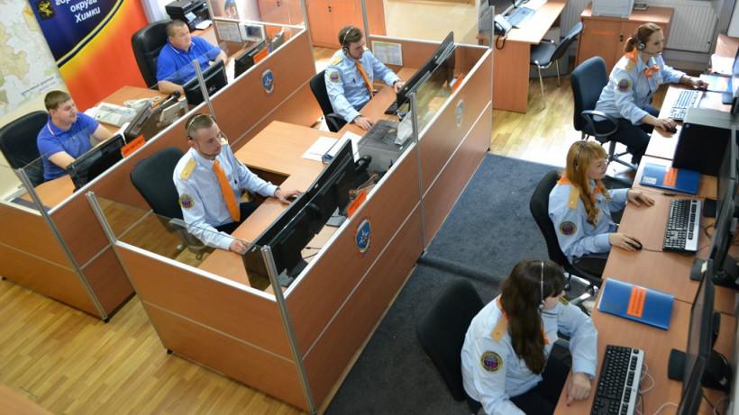 Более 33 млн вызовов приняла система-112 Подмосковья за 4 года