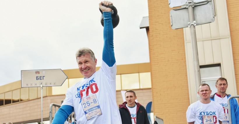 Более 500 человек приняли участие в соревнованияхнаКубокГТО вЩелкове