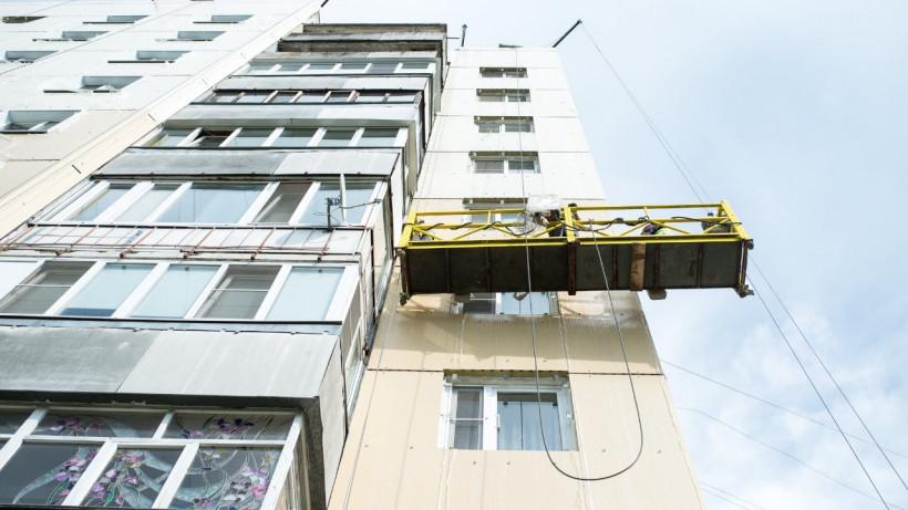 Более 60 фасадов многоквартирных домов отремонтировали в Московской области с начала года