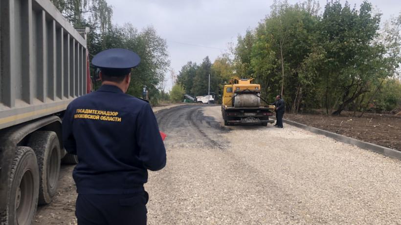 Более 60 нарушений чистоты устранили вдоль дорог Подмосковья за неделю