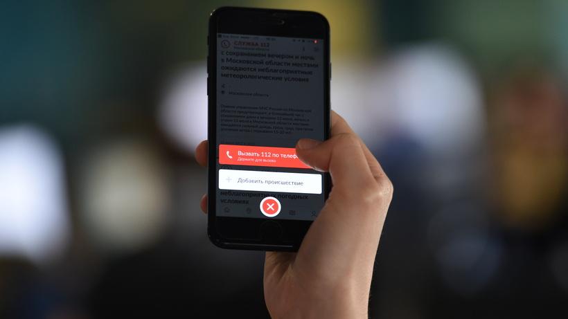 Более 760 тысяч СМС-сообщений отправил сервис системы-112 за лето