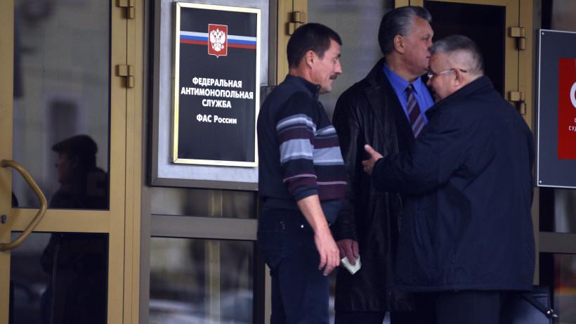 Должностное лицо ООО «Альфажилком» оштрафовали за участие в картельном сговоре