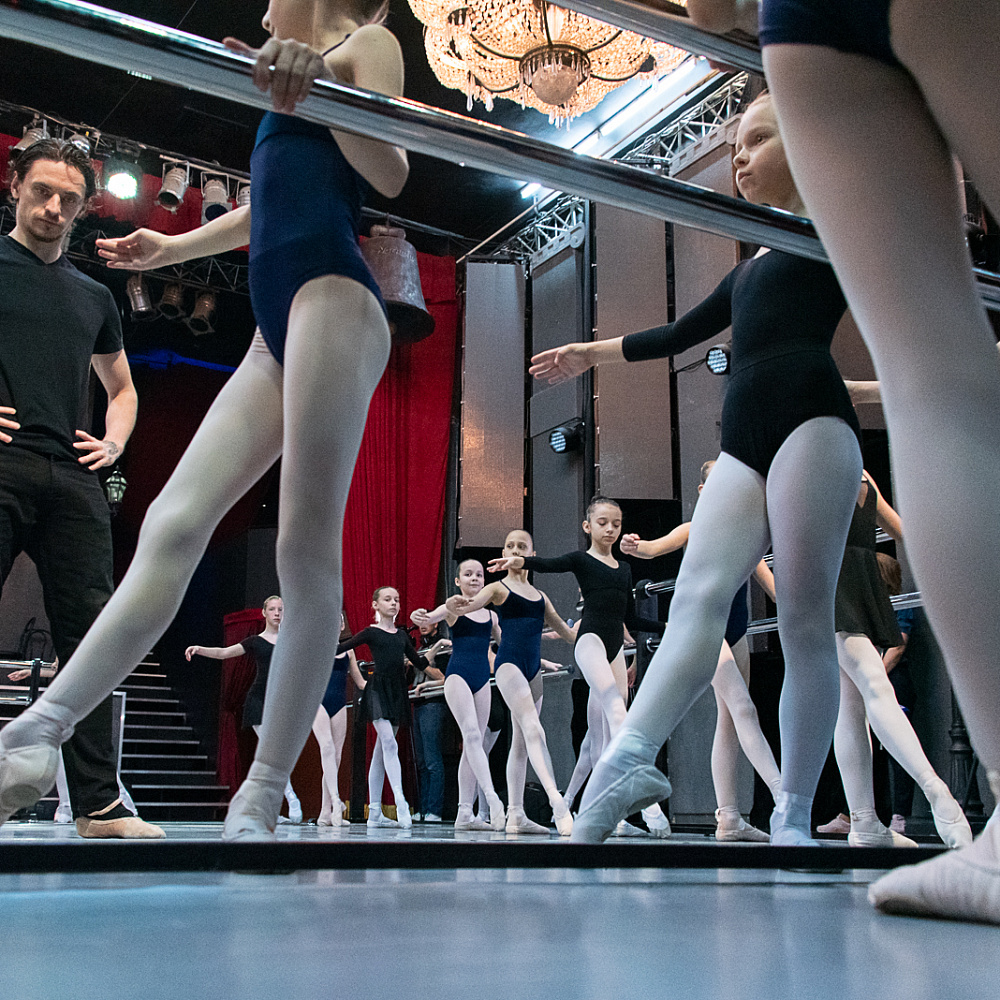 Дополнительный набор детей в Севастопольскую государственную академию хореографии