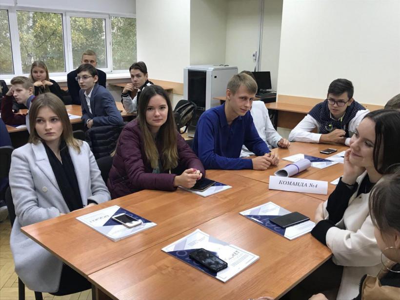 Финансовая грамотность - дело привычки, считают студенты филиала РАНХиГС в Красногорске
