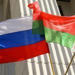 Форум «Историческая, культурная и духовная общность российского и белорусского народов» откроется в Минске 19 сентября