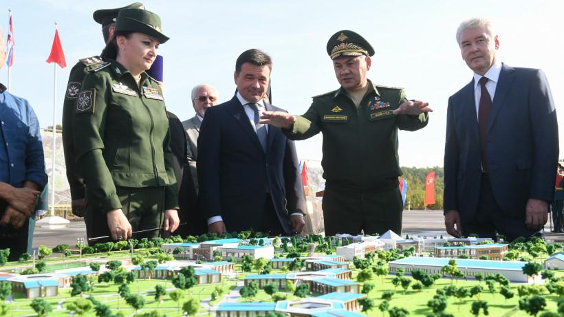 Андрей Воробьев и Сергей Шойгу подписали соглашение о создании патриотического центра «Авангард»