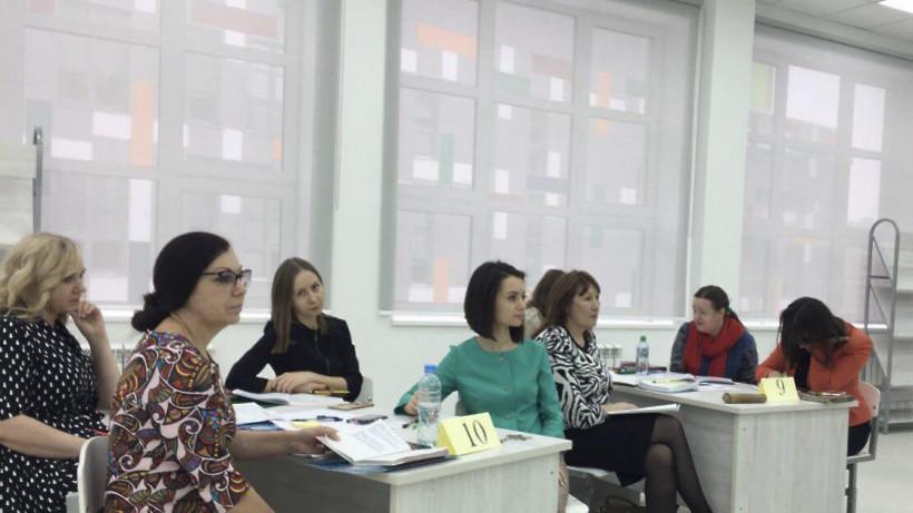 Учителя на семинаре