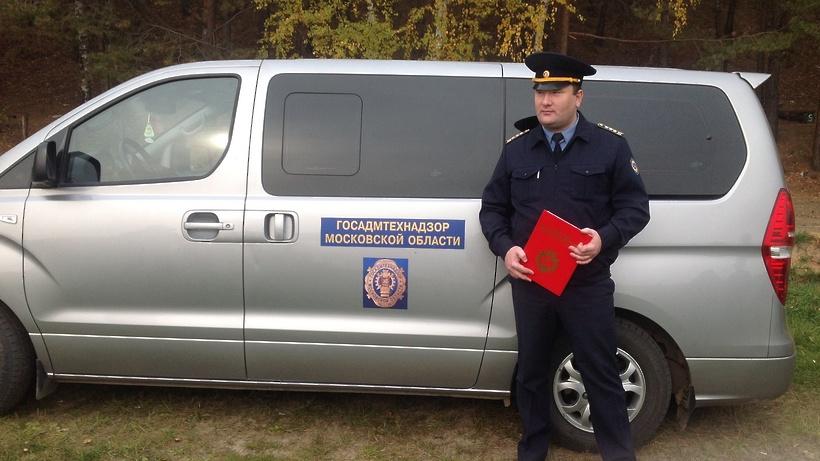 Госадмтехнадзор устранил более 1 тыс. нарушений на магистралях Подмосковья в 2019 году