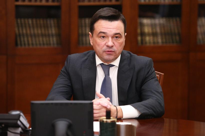 Губернатор Андрей Воробьев совещание