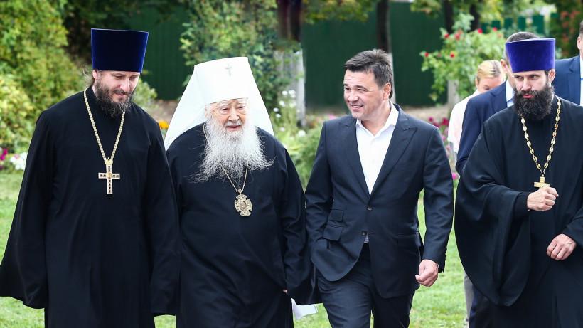 Губернатор принял участие в заседании благотворительного фонда Московской епархии в Можайске