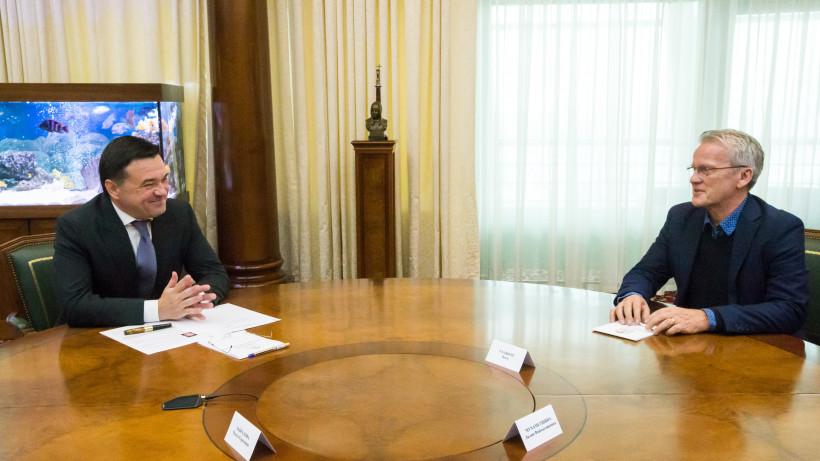 Губернатор провел встречу с финским экспертом в сфере образования Паси Сальбергом