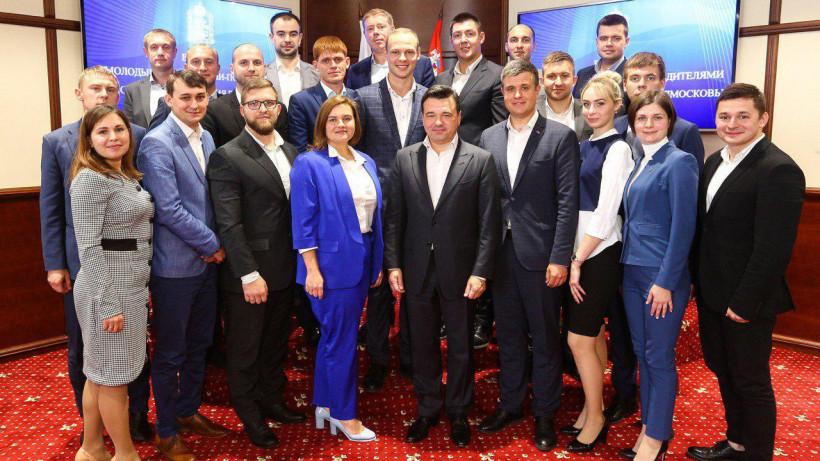 Губернатор провел встречу с избранными молодыми депутатами органов местного самоуправления